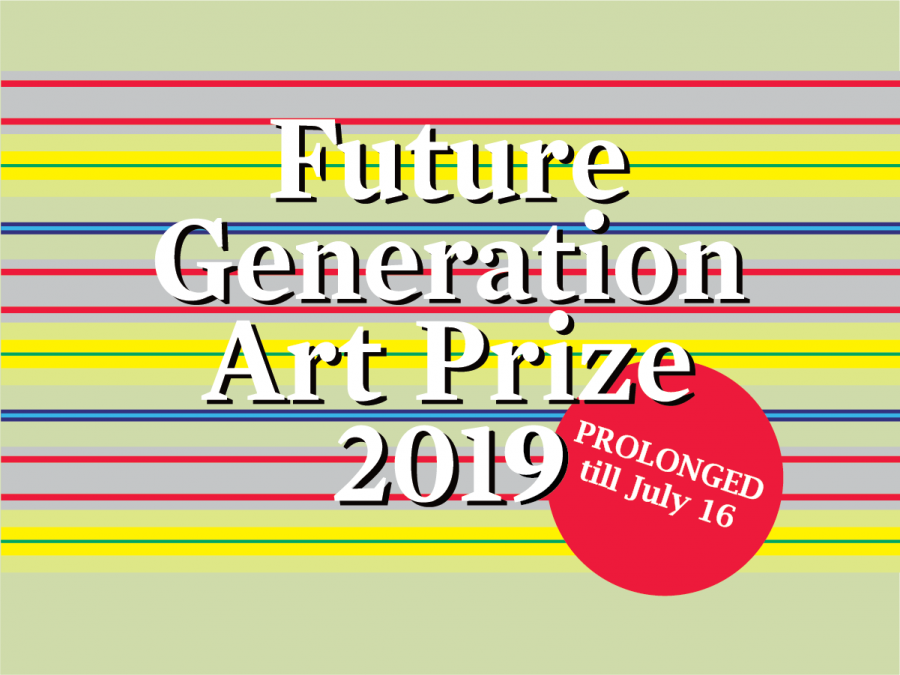 Pallas Projects - Future Generation Art Prize 2019—Deadline extended